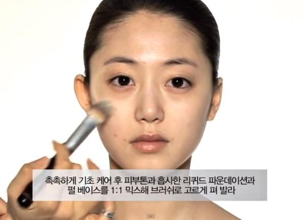 Trang điểm cho khuôn mặt mí mắt lồi đẹp như Kim Tae Hee 4
