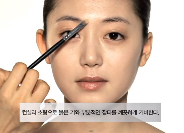 Trang điểm cho khuôn mặt mí mắt lồi đẹp như Kim Tae Hee 5