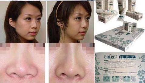 sự thật về serum nâng mũi